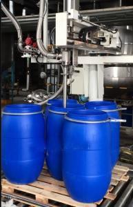 摇臂式大桶灌装机 200L四个桶位灌装机 灌装设备