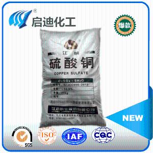 江苏现货,硫酸铜厂家 产品图片