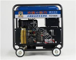 250A柴油发电电焊机 中频发电电焊机
