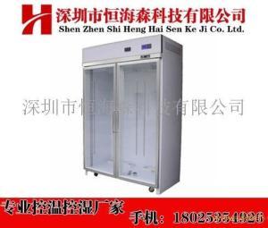 芯片存储恒温恒湿柜,驱动芯片恒温恒湿柜产品图片