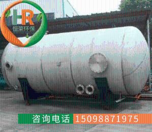 熱水承壓儲水罐(貯水罐)