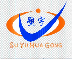东莞市塑宇化工有限公司公司logo
