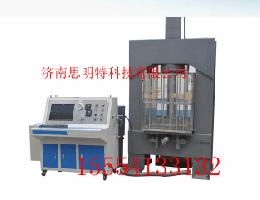 防暴壳壳体水压试验机-防暴壳水压测试台-电机壳打压测试台