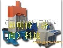 压缩机壳体气密性试验机