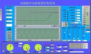 氣壓脈沖試驗臺--閥門脈沖疲勞試驗機--氣壓脈沖試驗機