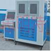 正弦波脉冲试验台-管路、容器疲劳脉冲试验装置