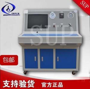 輪轂氣密性檢測試驗裝置-輪轂密封泄漏檢測儀