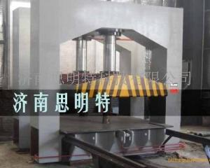 隔爆外壳水压机—隔爆外壳试验用水压试验机