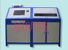 氣壓試驗機/氣壓測試臺/氣壓泄露試驗機/氣壓控制臺