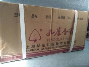 郑州孔雀奶油香精生产厂家直销