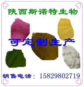 猕猴桃果粉 苹果果粉 荔枝汁粉 产品图片