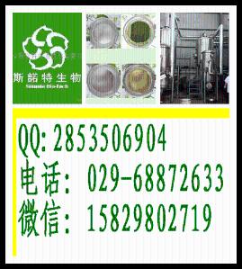 姜辣素5% 10% 25% 产品图片