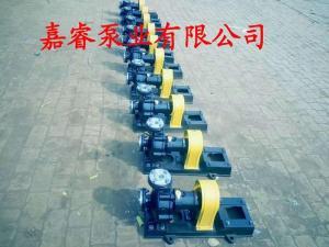 導熱油泵系列RY40-25-160導熱油泵河北嘉睿泵業質優價低