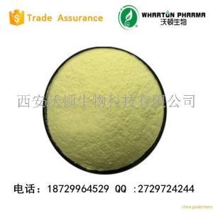 厂家供应 恩氟沙星 Enrofloxacin (CAS No.93106-60-6)