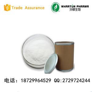 阿莫西林原料药(61336-70-7)