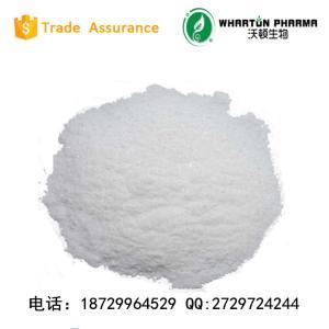 磺胺甲恶唑 /新诺明  Sulfamethoxazole (CAS No.723-46-6)