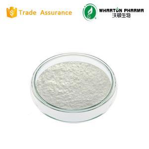 厂家直供 磺胺嘧啶钠  CAS : 1037-50-9