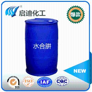 水合肼生产厂家价格优惠