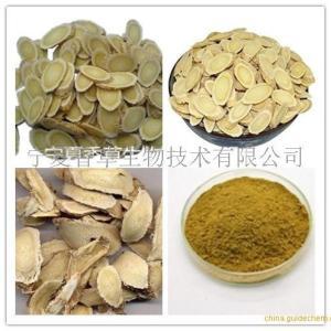 宁夏黄芪甲甙5% 黄芪提取物 黄芪多糖