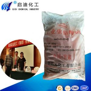 重铬酸钠(红矾钠)产品图片