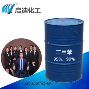 工业二甲苯涂料添加剂