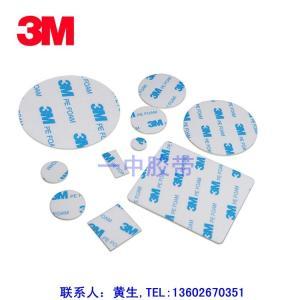 低價供應3M PE FOAM(可模切)3M泡棉雙面膠
