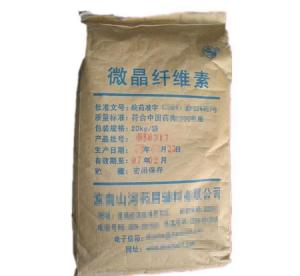 江苏食品级微晶纤维素
