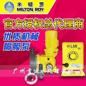 包郵 電磁驅動加藥泵 美國LMI米頓羅計量泵 P036 398SI