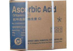 维生素C VC抗坏血酸高含量