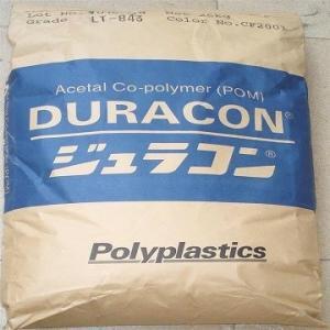 pom 日本 vc-21原料的物性表