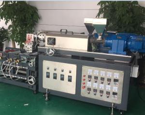 ABC AB ABA 多层小型共挤片材压延试实验机产品图片