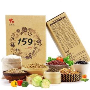 159素食全餐