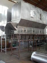 沸腾流化床干燥机 连续式干燥设备
