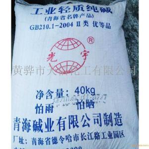 青海纯碱 新疆代理纯碱 山西纯碱 宁夏碳酸钠