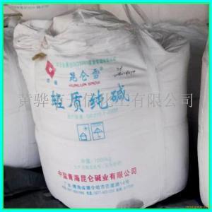 青海纯碱批发 99.2含量纯碱碳酸钠吨包