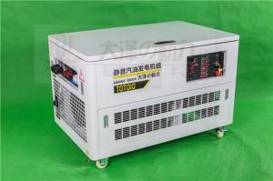 车载10kw专用超静音汽油发电机报价