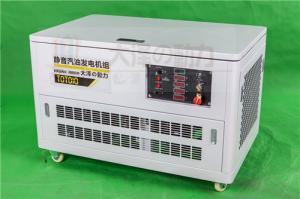 车载船舱10kw静音汽油发电机