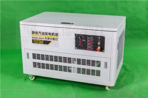 移动式应急12kw静音汽油发电机