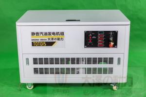 箱体式汽油15千瓦发电机