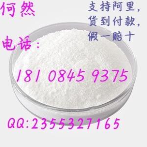 供应一甲胺盐酸盐 供应一甲胺盐酸盐价格 优质供应一甲胺盐酸盐批发 采购