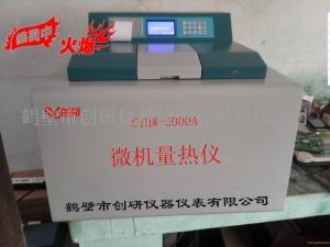 环保燃料油热值检测仪器/燃料油热量大卡检测设备产品图片
