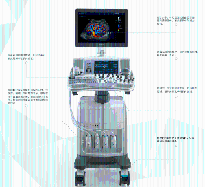 迈瑞彩超机dc-8s高端四维台式彩超医用彩超机