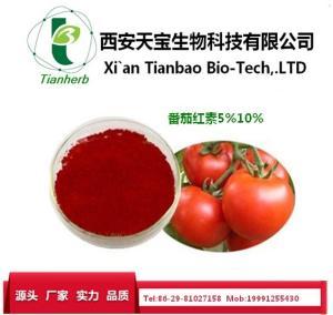 现货供应番茄红素5% 产品图片