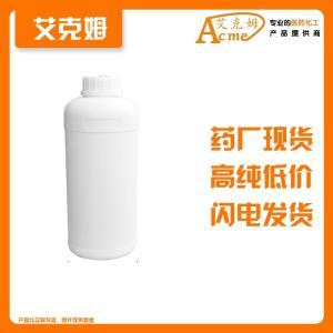2-(三氟甲氧基)苯甲醛