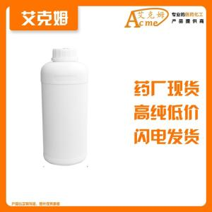 2-溴-5-甲氧基苯甲醛