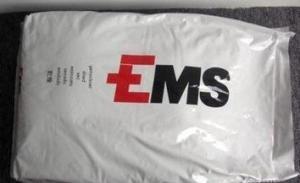 直销PPA 瑞士EMS XE3876 原料