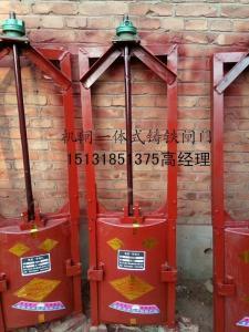 500 500机闸一体铸铁闸门