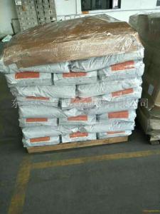 本色树脂 二硫化钼润滑 DSM Nylatron GS
