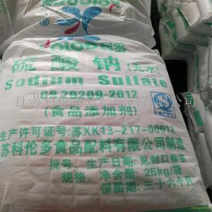 食品级硫酸钠