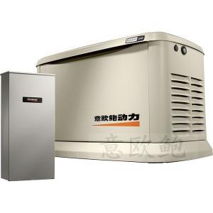 35kw三相四线静音汽油发电机